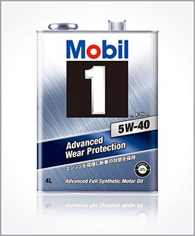 mobil1 5w-40