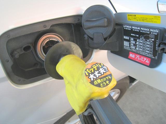 ハイオクガソリン、給油ノズル