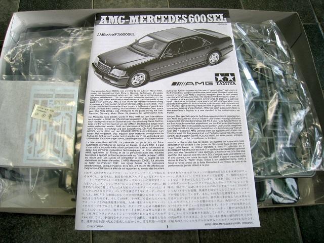 [TAMIYAタミヤ]AMG Mercedesメルセデス600SEL