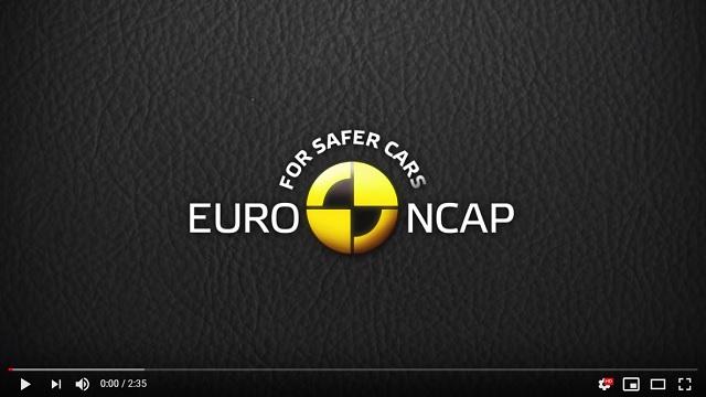 ユーロNCAP衝突安全テスト