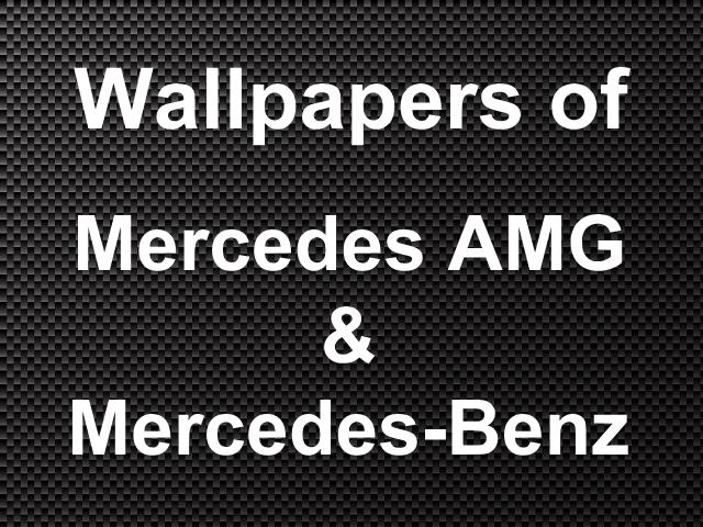 メルセデス・ベンツ、メルセデスAMG壁紙、ウォールペーパー